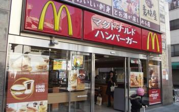 McDonalds-ID6267