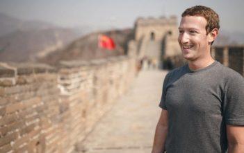 Chỉ tồn tại được đúng 1 ngày, công ty con của Facebook ngay lập tức bị đá ra khỏi Trung Quốc - Ảnh 1.