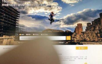 TripAdvisor của Trung Quốc bị cáo buộc đánh cắp 18 triệu review từ các đối thủ cạnh tranh  - Ảnh 1.