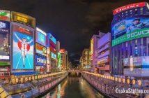 Tấm biển quảng cáo nổi bật bên trái bờ kênh Dōtonbori. Ảnh: Osaka Station.